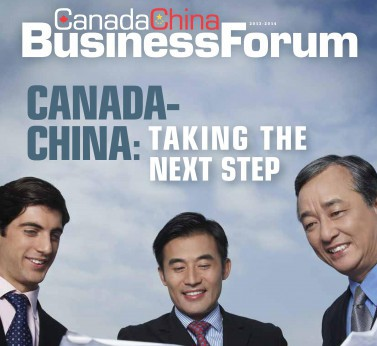 Canada-China+Business+Forum+Magazine+2013.1-page-001