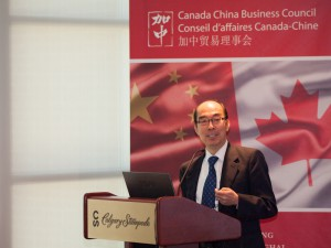 Understanding_Market_Entry_Strategy_for_Canada_by_KC_Yeung-_6101205